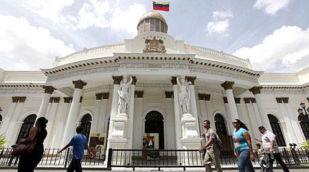 Asamblea Nacional en Caracas.