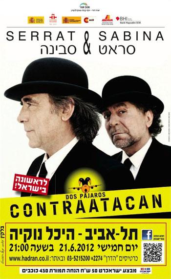Cartel del concierto «Dos pájaros contraatacan» en Tel Aviv.
