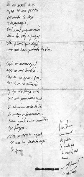Manuscrito de Silvio Rodríguez de la canción «Unicornio».