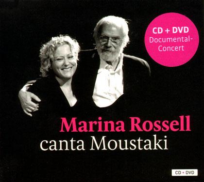 Portada de la reedición del disco «Marina Rossell canta Moustaki» de Marina Rossell.