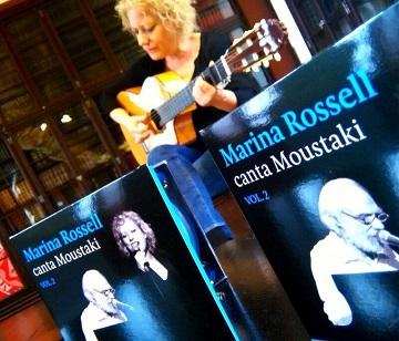 Marina Rossell en la presentación de su nuevo disco © Jonathan Argüelles/Satélite K