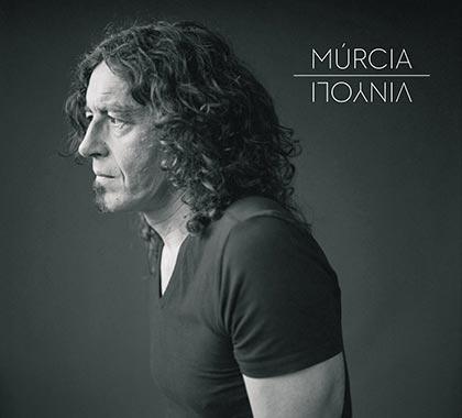 Portada del disco «A través de Vinyoli» de Xavi Múrcia.