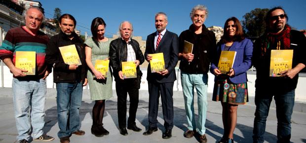 Los Jaivas con el ministro de cultura chileno Ernesto Ottone. © Consejo Nacional de la Cultura y las Artes. Gobierno de Chile