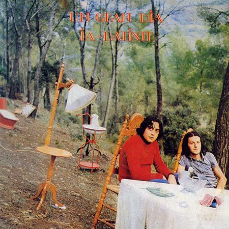 Portada de «Un gran dia», el primer encuentro discográfico de dos leones.