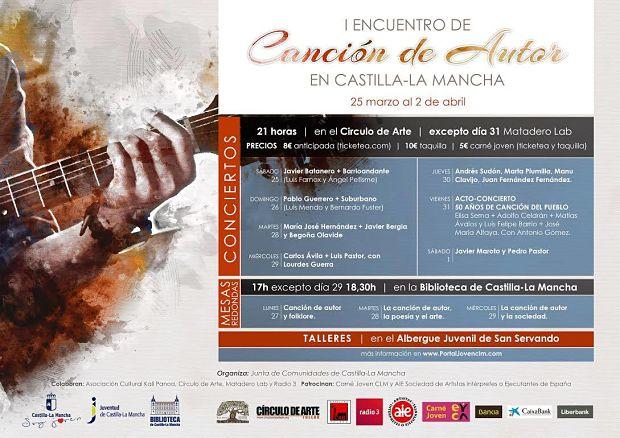 I Encuentro de Canción de Autor de Castilla-La Mancha 2017.