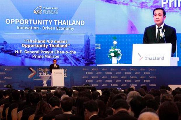 El primer ministro de Tailandia, Prayut Chan-ocha. © EFE