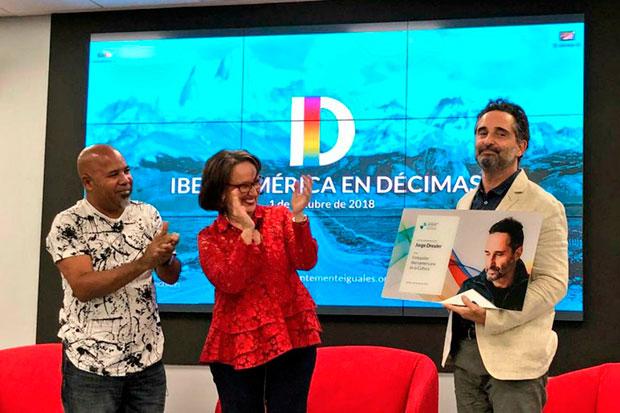 Alexis Díaz Pimienta, Rebeca Grynspan y Jorge Drexler. © Secretaría General Iberoamericana (Segib)