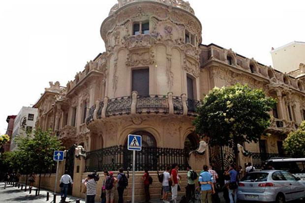 Sede de la SGAE en Madrid. © EFE