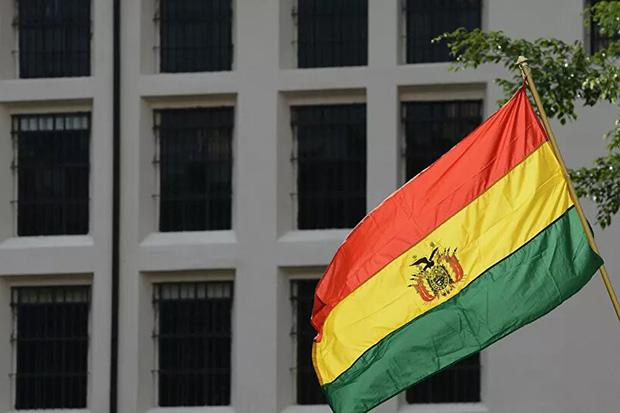 El gobierno boliviano cierra el Ministerio de Culturas por «razones económicas».