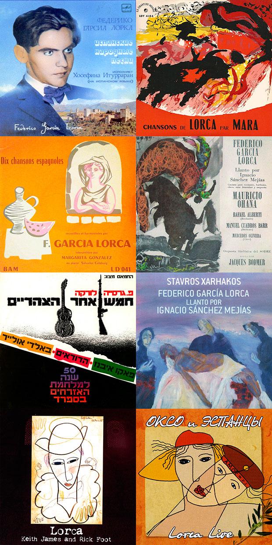 Portadas de discos dedicados a Federico García Lorca.