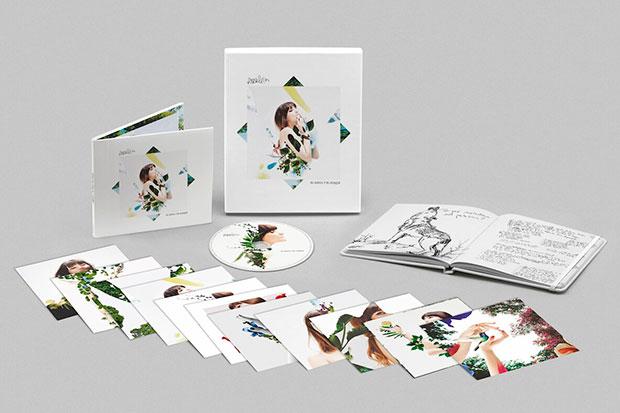 Rozalén anuncia «El árbol y el bosque», su cuarto álbum de estudio.