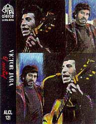 El recital (Víctor Jara) [1983]