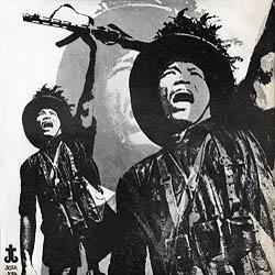 X Vietnam (Quilapayún) [1968]