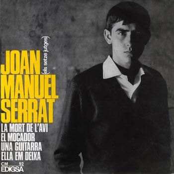 Una guitarra (Joan Manuel Serrat) [1965]