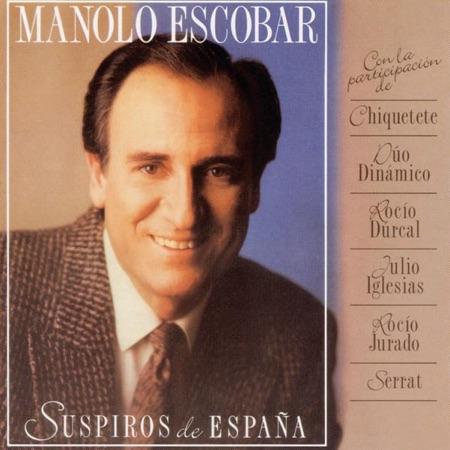 Suspiros de España (Manolo Escobar) [1987]