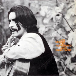 Las cuecas del tío Roberto (EP) (Ángel Parra) [1971]