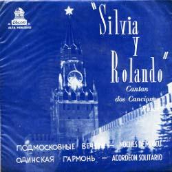 Silvia y Rolando cantan dos canciones rusas (Rolando Alarcón - Silvia Urbina) [1963]