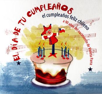 El día de tu cumpleaños (Obra colectiva)