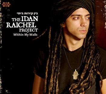 Within my walls (The Idan Raichel Project) [2008]