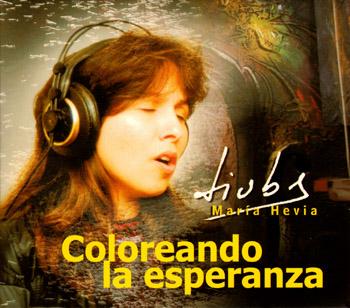 Coloreando la esperanza (Liuba María Hevia)