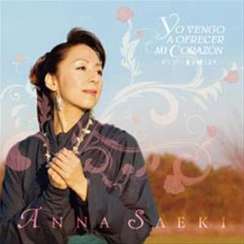 Yo vengo a ofrecer mi corazón (Anna Saeki)