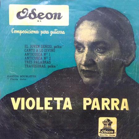 Composiciones para guitarra (EP) (Violeta Parra) [1957]