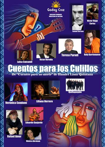 Cuentos para los Culillos (Obra colectiva) [2011]