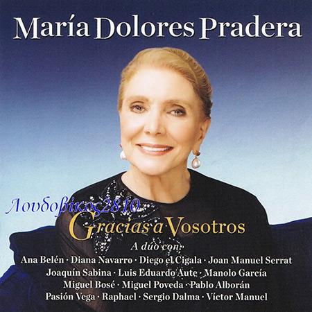 Gracias a vosotros (María Dolores Pradera) [2012]