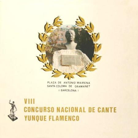 VIII Concurso Nacional de Cante Yunque Flamenco (Obra colectiva)