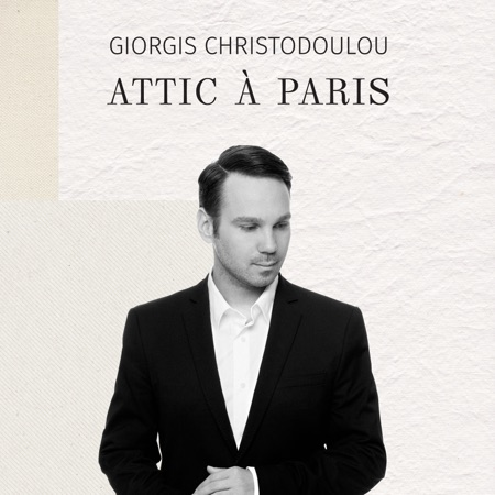 Attic à Paris (Giorgis Christodoulou) [2016]