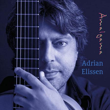 Amalgama (Adrian Elissen) [2012]