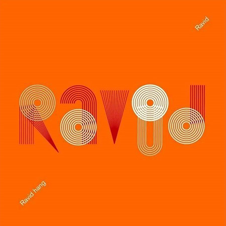 Ravid Hang (Ravid Goldschmidt) [2008]