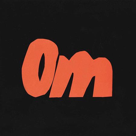 Vindrà la llum (Om) [1971]