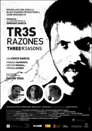 Tres razones BSO (Obra colectiva) [2010]