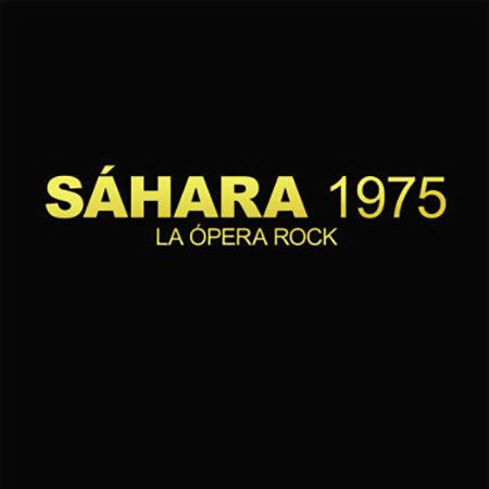 Sáhara 1975 (Las Ratas) [2010]